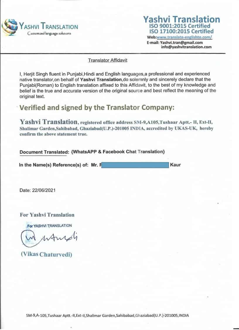 chat translation for canadian spouse visa